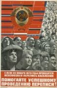 Vintage russian poster - The 1970 pan-Union census of population.